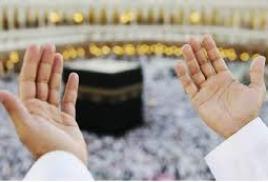 Три коротких дуа Имама Резы для избавления от болезней, болей и материальных проблем
