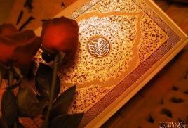 Поздравляем с Днем Рождения Имама Хасана(а)